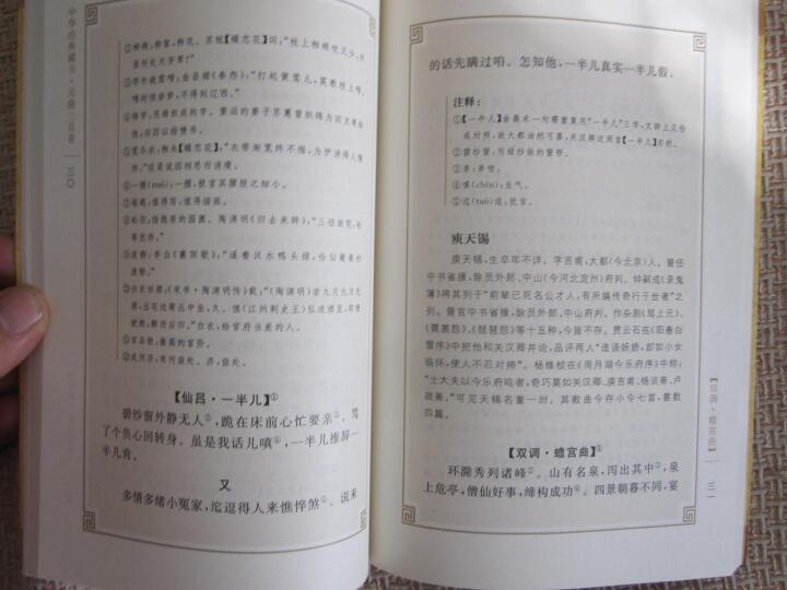 中华经典藏书:颜氏家训 晒单图