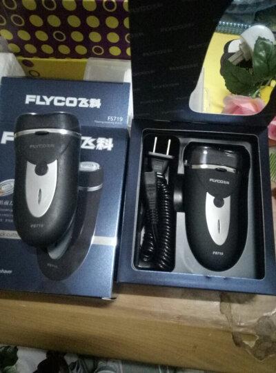 飞科(FLYCO) FS719充电电动剃须刀刮胡须刀 FS719 晒单图
