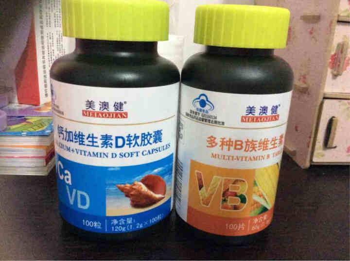 美澳健 钙加维生素D软胶囊 100粒/盒 液体钙 成人钙片 中老年补钙 孕妇钙片 晒单图