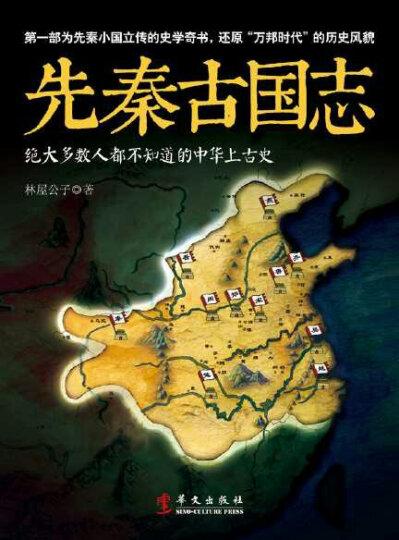 中国艺术文献丛刊:书经图说(套装上下册) 晒单图