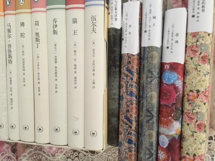 文学名著·译文经典:哲学的慰藉(精装) 晒单图