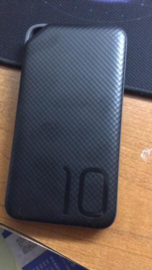 荣耀10000毫安 锂聚合物电芯移动电源 AP08QL 9V2A/18W双向快充  黑色 晒单图