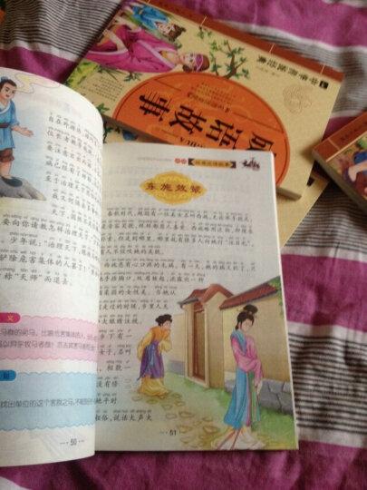 正版 中华中国成语故事大全注音版礼袋装4册全集精选典故接龙国学经典全套写给儿童的成语  晒单图