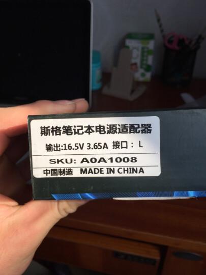 斯格适用苹果笔记本电脑16.5V 3.65A电源适配器充电器电源线弯头L60W 16.5V 3.65A 弯头 L型 MD313CH/A 晒单图