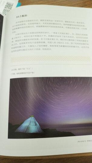 光的美学(全彩) 晒单图