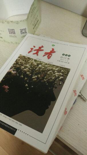2017版 教材完全解读:高中英语(必修2  配人教版) 晒单图