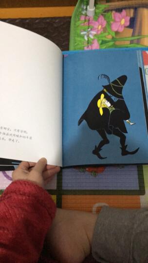 信谊绘本世界精选图画书:三个强盗 晒单图