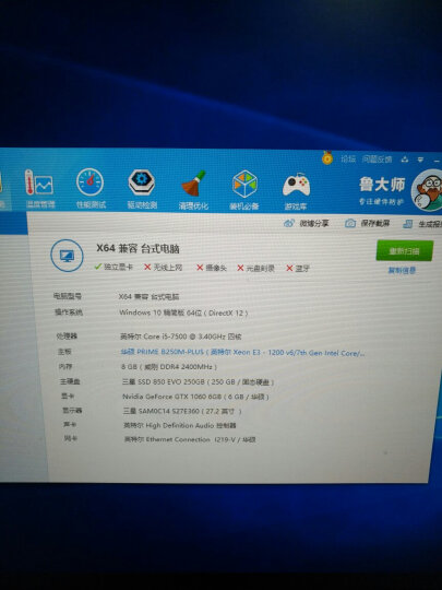 九州风神(DEEPCOOL) 玄冰400 CPU散热器(多平台/支持AM4/4热管/智能温控/发蓝光/12CM风扇/附带硅脂) 晒单图