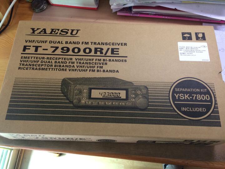 YAESU 八重洲 FT-7900R UV双段车载对讲机电台车台 原装正品行货 标配+吸盘+天线 晒单图