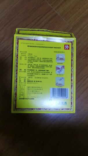 奇正 消痛贴膏 6贴/盒 ( 活血化瘀消肿止痛) 晒单图