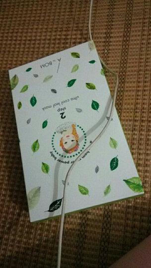 韩国进口 艾柏梵(A.by Bom)超能婴儿美颜面膜 10片/盒  补水保湿 睡眠亮肤 男女式 晒单图