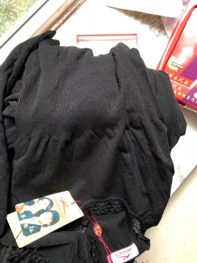 浪莎保暖内衣 女士舒适美体修身无缝秋衣秋裤套装杏色 M(155-165) 晒单图