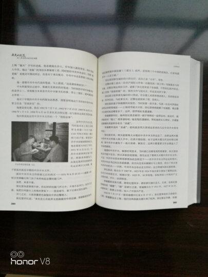 历史的绝笔:名人书信背后的历史侧影 晒单图