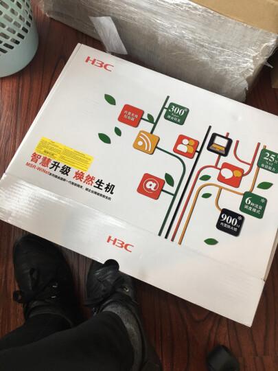 新华三(H3C) MSR830-WiNet 多WAN口千兆智慧网络VPN企业级路由器 晒单图