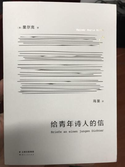 处在十字路口的选择:1956-1957年的中国 晒单图
