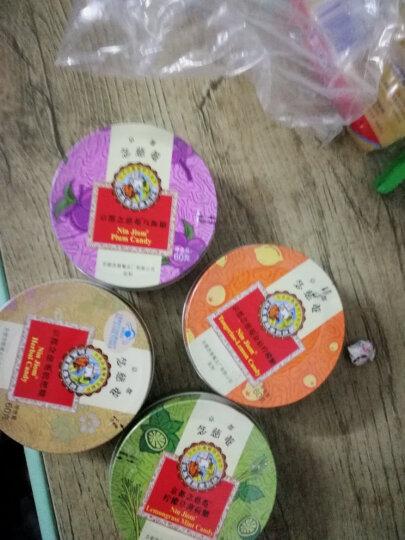 京都念慈菴枇杷糖4味240g 念慈庵清凉糖果 泰国进口糖果零食润喉糖 乌梅味4盒 晒单图