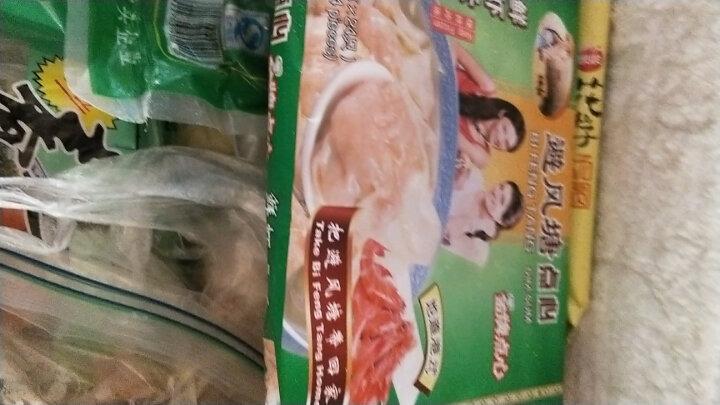 避风塘  鲜虾云吞 水饺 港式风味 鲜虾馄饨 360g 晒单图