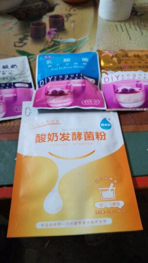 佰生优(益生菌型)家用酸奶发酵剂10g 酸奶发酵菌粉 乳酸菌酸奶粉 新老包装随机发货 晒单图