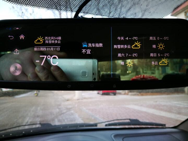 卡仕达 镜e 4G智能后视镜高清行车记录仪GPS导航仪云电子狗雷达测速倒车影像一体机 标配+无线方控旋钮 起亚索兰托/狮跑/智跑/福瑞迪/赛拉图/KX3傲跑 晒单图