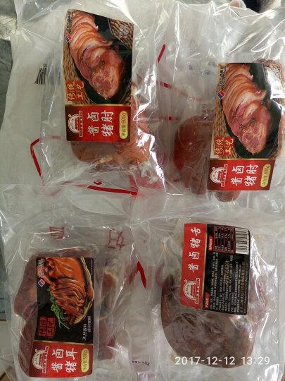 大红门 酱卤猪舌 2连包 冷藏熟食 北京老字号 600g 凉菜下酒菜 晒单图