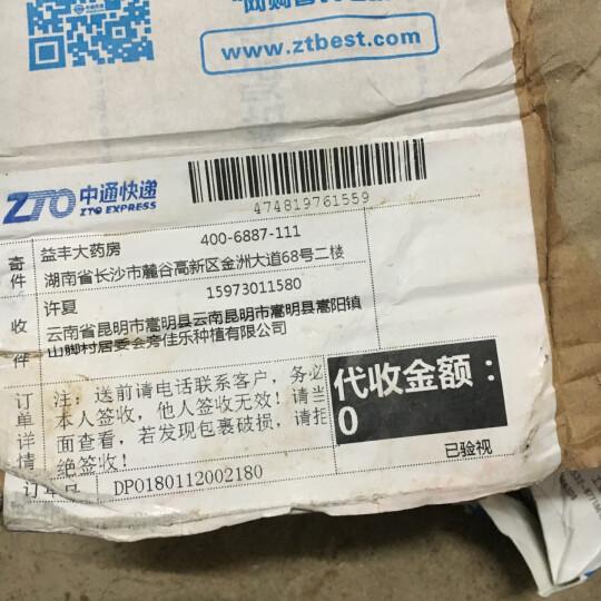 双鲸 维生素A软胶囊 100粒/盒  晒单图