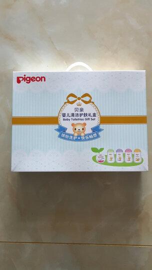 贝亲(Pigeon) 清洁洗护婴儿礼盒新生儿洗发精沐浴润肤乳/油儿童爽身粉护肤套装 清洁洗护婴儿礼盒 晒单图