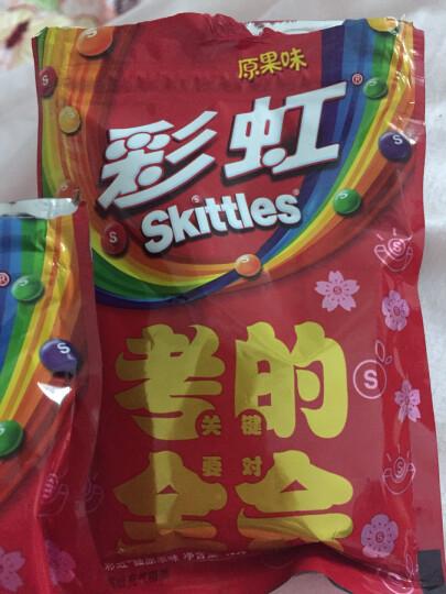 彩虹糖混合味分享装125g 晒单图