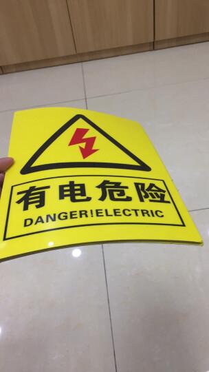 有电危险 安全提示牌 标识牌 警示牌 黄色醒目 安全用电提示 25*18CM 黄色 25*18CM 带胶撕开可直接粘 晒单图