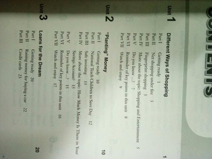 """英语听力教程2(学生用书 第三版)/""""十二五""""普通高等教育本科国家级规划教材(附光盘1张) 晒单图"""
