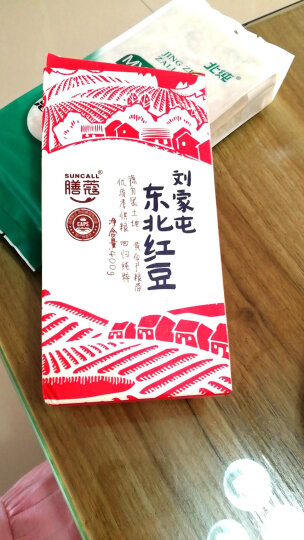 膳蔻 刘家屯 东北杂粮 红小豆 400g (真空砖) 晒单图