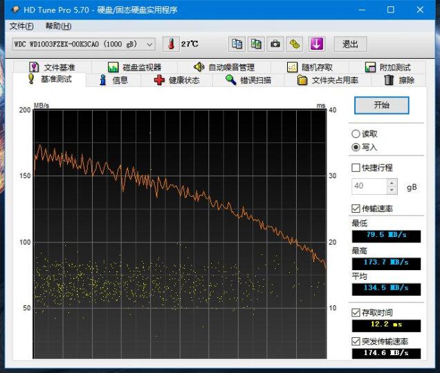 奥睿科(ORICO)移动硬盘盒底座USB3.0铝合金外置盒子 2.5/3.5英寸SATA串口笔记本台式SSD固态机械 银色6818US3 晒单图