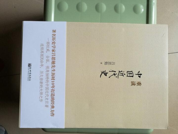 重读中国近代史/思想者书系 晒单图