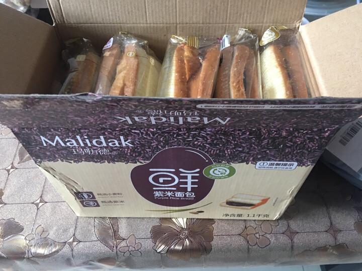 玛呖德 紫米面包奶酪早餐小三明治口袋面包切片面包紫薯面包 法式马卡龙甜点蛋糕西式糕点礼盒 玛呖德24枚 晒单图