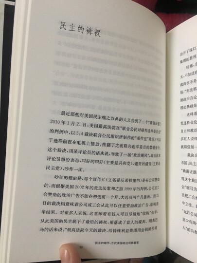 畅销套装-自卑与超越三部曲:自我启发之父阿德勒全集 自卑与超越+儿童教育心理学+要知道的人性(套装共3册) 晒单图