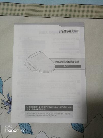 韩国爱真/izen进口智能马桶盖板全自动家用处女座定制款WBC-700 处女座定制款短款(493mm) 晒单图