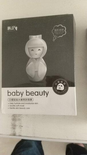 韩纪黑白瓷娃娃蚕丝面膜片盒装 玻尿酸补水保湿清洁竹炭黑膜贴 白瓷娃娃+黑瓷娃娃(各一盒) 晒单图