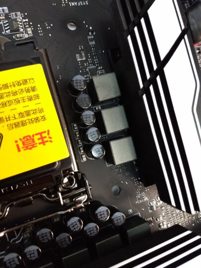 微星(MSI)B150 KRAIT GAMING主板 (Intel B150/LGA 1151) 晒单图