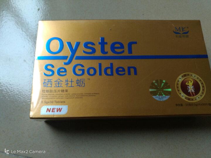 美康利健 第三代硒金牡蛎片 1盒*30片 晒单图