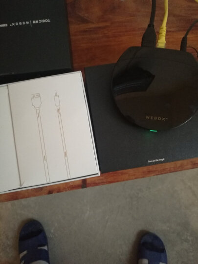 泰捷WEBOX 泰捷WE30PRO2 无线WIFI直播电视盒子 网络机顶盒 4K高清播放器 30PRO标配+4米网线(价值19元套餐仅8元) 晒单图
