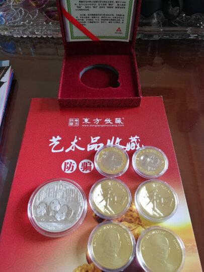 东方收藏 中国金币2013年1盎司熊猫银币 熊猫币收藏 30克银币-红盒子装 晒单图