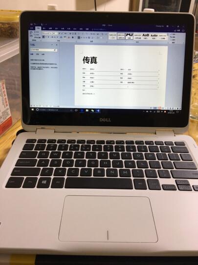 戴尔(DELL) 灵越魔方11MF-4205 11.6英寸四核轻薄触屏二合一平板笔记本 白色 N3710 8G 360G定制 晒单图