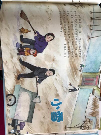 这就是二十四节气 4册+这就是中国传统节日 上下册(套装共6册) 晒单图