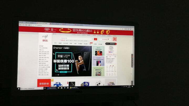 【官翻99新】戴尔灵越AIO 3477/3480 23.8英寸IPS窄边框 二手一体机电脑 联保2年 品翻机 I5-7200 / 8G /1T独显2G 晒单图