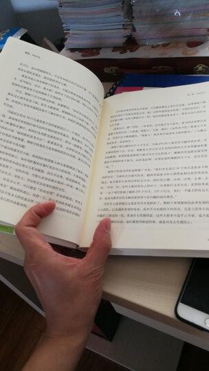 希思作品系列 瞬变(新版) 中信出版社图书 晒单图