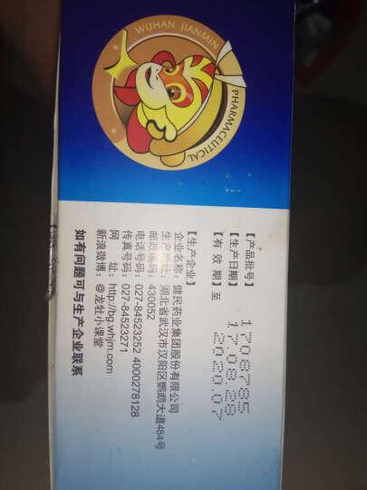 龙牡 龙牡壮骨颗粒 40袋 3盒 晒单图