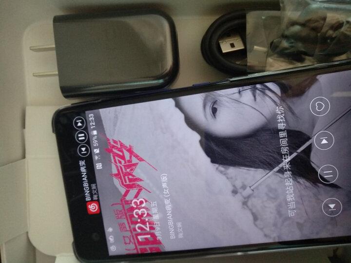 HTC U Ultra(U-1w)远望(蓝) 移动联通电信六模全网通  双卡双待双屏 晒单图