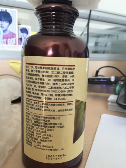 迪彩(Decolor) 玫瑰护发精油 免洗护发素发膜倒模 烫染修护发喷雾头发护理营养液 香氛护发精油70ml 晒单图