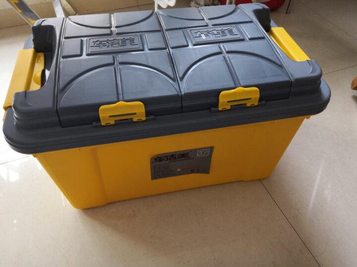 车洁美汽车储物箱车载汽车收纳箱大容量车用后备箱整理箱子置物箱盒 【双层盖】大号灰盖-芒果黄68L 晒单图