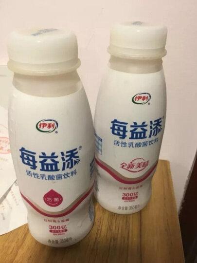 伊利 每益添 活性乳酸菌饮料混合莓350ml (2件起售) 晒单图
