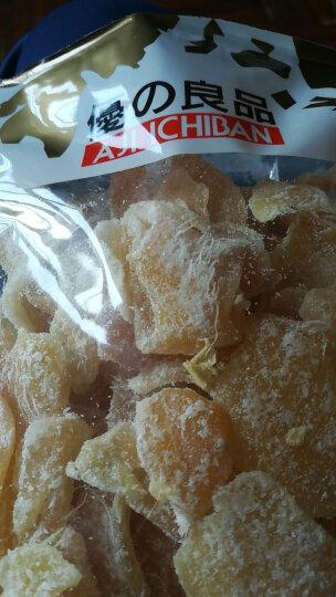 优之良品 话梅姜250g 即食姜片泡茶休闲办公室零食蜜饯凉果小吃 晒单图